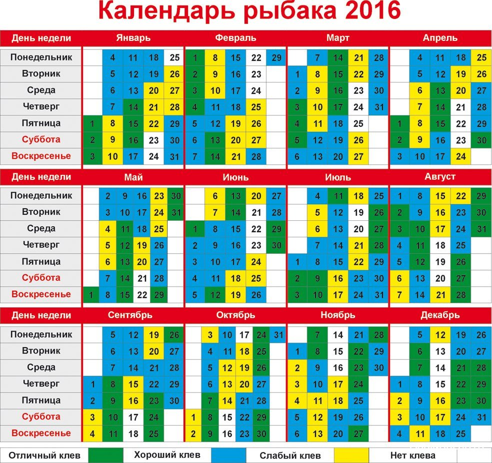 Выходные в россии март 2017